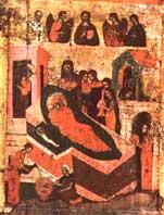 Икона 'Рождество Богородицы' из музея П. Корина